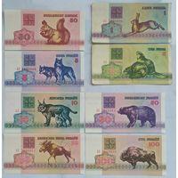 Набор банкнот РБ 1992 года - всё 8 зверей (6 пресс + 2VF)