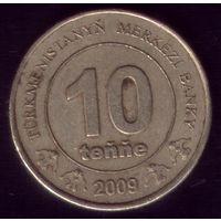 10 тенге 2009 год Туркменистан