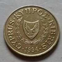 10 центов, Кипр 1994 г.