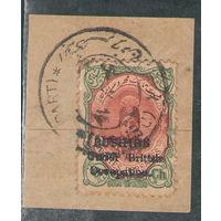 Персия Британская оккупация иранского порта Бушир в Первую мировую войну 1915 год надпечатка на персидской марке вырезка из конверта с гашеной маркой