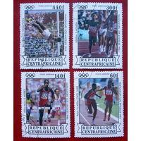 ЦАР. Спорт. ( 4 марки ) 1984 года.