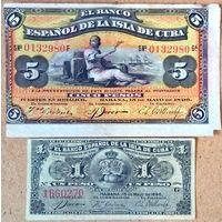 Куба 1,5 песо 1896г.