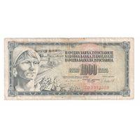 1000 динар Югославии 1981 года