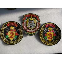 Шевроны. Рота специального назначения 3214, 2 и 3. Цена за 1 шт. остались 2 роты.