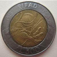 Италия 500 лир 1998 г. ФАО. 20 лет Всемирной продовольственной программе (u)