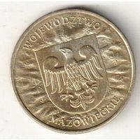 Польша 2 злотый 2004 Мазовецкое воеводство