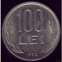 100 лей Румыния 1992
