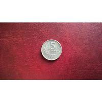 Польша 5 грошей, 1963