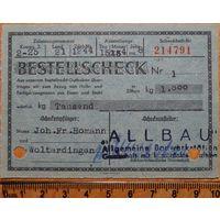 """Заказной чек 1000 кг железо и сталь, 4.5.1948 Германия - """"железная марка"""""""
