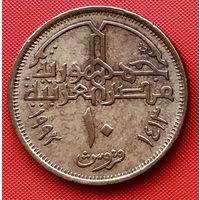 17-03 Египет, 10 пиастров 1992 г.