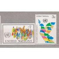 ООН-Нью-Йорк  1976 год лот 1056 ЧИСТАЯ