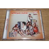 Братья Гримм - Братья Гримм - CD