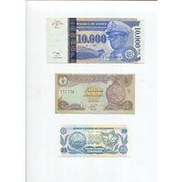 Лот банкнот Мира и России, Билеты МММ (85 БАНКНОТА)
