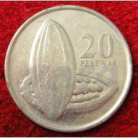 7252:  20 песев 2007 Гана