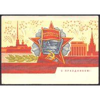 СССР ДМПК 1970 С праздником орден Октябрьской революции /прошла почту/