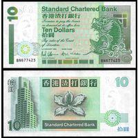 Гонконг 10 долларов образца 1994 года UNC P284b