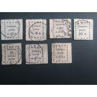 Первые марки Литвы. 1919г.