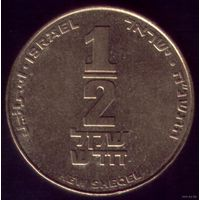 Пол нового Шекеля 1995 год Израиль