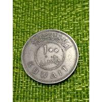 Кувейт 100 филс 1961