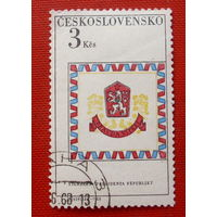 Чехословакия. Герб. ( 1 марка ) 1968 года.