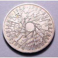 """ФРГ, 10 марок 1989 год, """"40 лет ФРГ (Серебро 0.625, 15.5г)"""""""