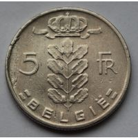 Бельгия 5 франков, 1967 г. 'BELGIE'