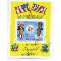Либерия 5677