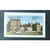 Блок Шотландия 1977. Йэнхоллоу. Серебряный юбилей Королевы Елизаветы.