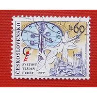 Чехословакия. ( 1 марка ) 1977 года.