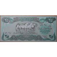 Ирак. 25 динар 1990 г. P74 UNC