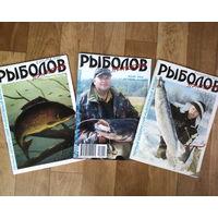 Журнал- Рыболов-2004-2005-2008