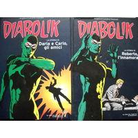 Комикс DIABOLIK. Два тома. Италия. 2005 г.