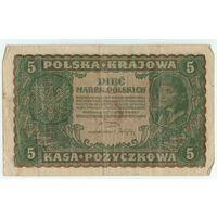 Польша, 5 марок польских 1919 год.