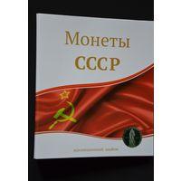 Альбом для юбилейных рублей и регулярных монет СССР, с листами. /984602/