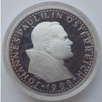 Австрия 500 шиллингов 1988 года. Папа Римский Иоанн Павел II. Пруф. Большой номинал! Редкая!
