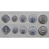 Индия - Набор 5 монет - 1994 1999 - UNC