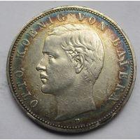 Германия, Бавария, 5 марок, 1908, серебро