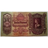 Венгрия 100 пенго 1930 VF со звездой.