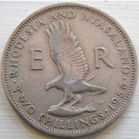 20. Родезия 2 шиллинга 1956 год.