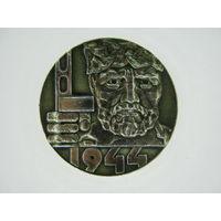 Настольная медаль. #04