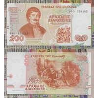 Распродажа коллекции. Греция. 200 драхм 1996 года (P-204а -  Выпуск 1995-1998)