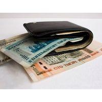 Денежные доходы населения Республики Беларусь - курсовая - Макроэкономика