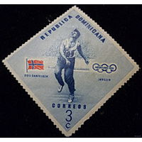 Марка Доминиканская Республика-1956 спорт
