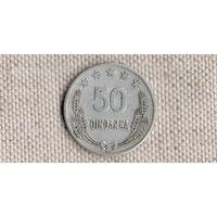 Албания 50 киндарок 1964(Uss)