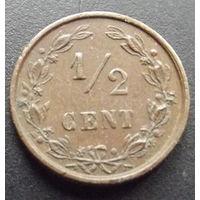 Нидерланды. 1\2 цента 1891