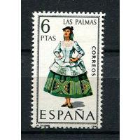 Испания - 1968 - Костюмы - [Mi. 1764] - полная серия - 1 марка. MNH.