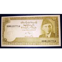 РАСПРОДАЖА С 1 РУБЛЯ!!! Пакистан 10 рупий 1983 год UNC