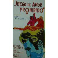 Игра В Запретную Любовь / Juego de amor prohibido (Элой де ла Иглесиа / Eloy de la Iglesia)  DVD5