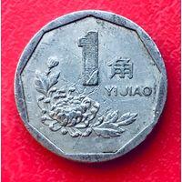 07-17 Китай, 1 цзяо 1992 г.