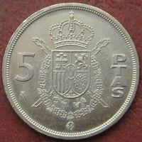 3311:  5 песет 1983 Испания КМ# 823 медно-никелевый сплав